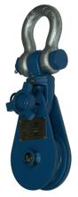 33925007 Krążek rozbieralny SKS 10x250 (udźwig: 10 T)